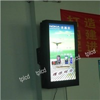 32inch high brighness open frame LCD display
