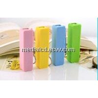 AiL Promot Gift Perfume Power Bank