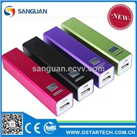 Colorful 2200mah Power Bank for Samsung Mobile