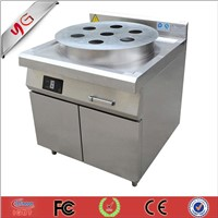 Commercial Induction Food Steamer
