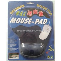 Different design silicon mouse pad with blister package