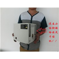 Dry filter: compact air refrigerated dryer
