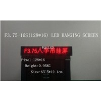 F3.75 ultra-thin led signs