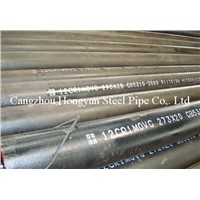 Hot-Dipped Galvanized Welded Carbon Steel Pipe