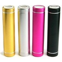 Hot Sale Fashionable Mini Battery Charger 2200mAh P81-C