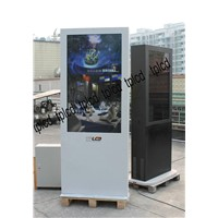 LCD displays,outdoor digital signage