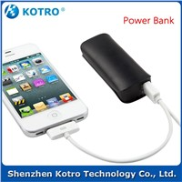 Lightest Minimum Power Bank with LED LAMP2600 Mah