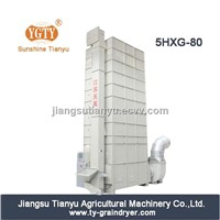 Low Temperature Grain Dryer (Paddy / Wheat / Seeds)(5HXG80)