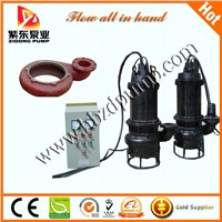 NSQ sand suction vertical submersible dredge pump
