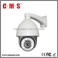 Outdoor Sony 700TVL Outdoor 6 inch Intelligent IR High Speed Dome camera 27X HD 120M 256 Preset