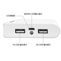 Powerful Emergency Power Bank for Mobile Phone P87A-C