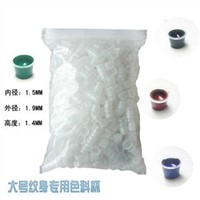 Small pigment cup 500 bag