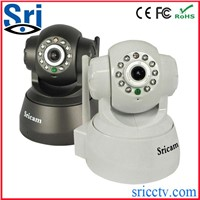 Sricam AP001 China Free CMS Software Black Or White Cheapest P2P Wireless IP Wifi Camera