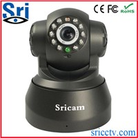Sricam AP001 Plug and play Two way audio dome p2p camera ip wifi camera