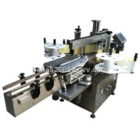 TBD02 High-Speed Double Sides Labeling Machine