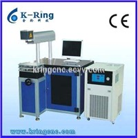 YAG Laser Marking Machine KR75D
