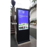 all weather waterproof screen, Outdoor intelligent bus station board