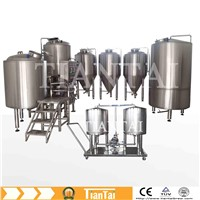 beer brewing machine/ beer brewing system
