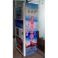 Car Washing Vending Machine Coin Operated IC Card for Sale