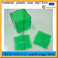 promotion  puzzle piggy bank Puzzle money box
