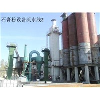 the Gypusm Powder Production Line.