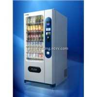 vending machine with touch screen for travel place, metro / bus station,school, CE approval