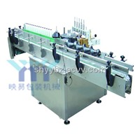 wetglue  labeling machine