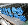 Carbon seamless steel pipe in ASTM A519 standard