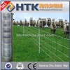 Hebei HTK Farm electric fence