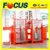 SC200/200 2000kg building construction elevator with double cage