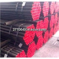 high quality API drill pipe / drill collar / heavy drill pipe / kelly for oilfield