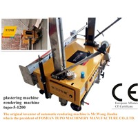 2014 new tools for  building automatic wall  plastering  machine for  wall (tupo-5-1200)