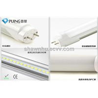 360 lighting led tube light