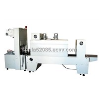 BZJ5038B Semi-automatic sleeve wrapper packing machine