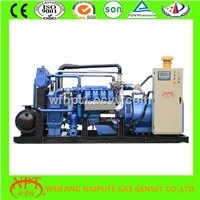 CE Approved 400KW Natural gas generator