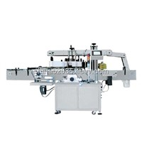 MT-550 Double Marking Fixed-point Round Bottle Labeling Machine