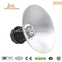 Super Brightness IP65 80W LED High Bay Light with focus/diffuse lampshade options