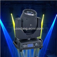 gobo projector wedding events lighting romantic effects platinum 5r spot moving head lighting