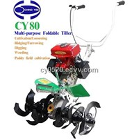 CY80 Multi-purpose Foldable Hand tractor