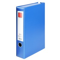 Magnetic PVC Box File A1297 A4