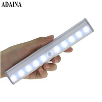 12 Leds Metal Magnet Cupboard Led Sensor Toilet Night Light Rechargeable Household lamps Motion Body Induction Lamp With 3M Tape