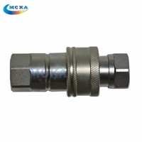 2 SET Co2 gas hose quick Silver connector 1/2 BSP Threaded Female/Male Nozzle Pagoda Shape Blaster Connector Air Quick Fitting
