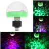 Plastic+Stainless steel Mini USB Disco Light Portable Home Party  KTV Personal Entertainment Light Karaoke LED Decorations