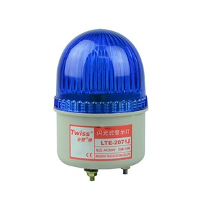 LTE-2071J  warning light   DC12V  Blue with voice 90HZ Alarm Lamp