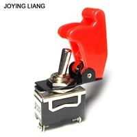 Joying Liang Car Switch Racing Car Switch with Protective Cover 12V/24V/110V/220V 2-feet ON/OFF Toggle Switch and Cap