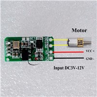 Ultra Small motor remote switch 3.7v 4.5v 5v 6v 7.4v 9v 12v Mini Motor up down stop forwards reverse Micro Radio Switch 433 ASK