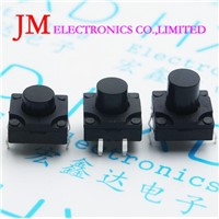 10pcs 12x12MM series 4PIN DIP Waterproof  switch dustproof Tactile Tact Push Button Micro Switch Direct Self-reset 12*12MM