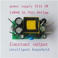 1pcs 2017 new Lighting Transformers 5V 5W small size Constant output power supply module quality goods