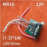 5pcs/lot, (1-3)X1W LED 12V MR16 driver, Constant current power supply, for 12V input MR16 lamp cup, 1pcs-3pcs 1W LEDs common use