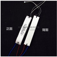 1 piece RGB LED ceiling down light transformer Constant Current drivers AC 220 V to DC 57 - 82 V 300mA 19 - 24 W Power supply